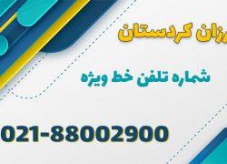 باربری ارزان تمامی مناطق تهران