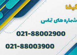 باربری گیشا تهران ارائه دهنده خدمات ویژه تلفن : 88004900